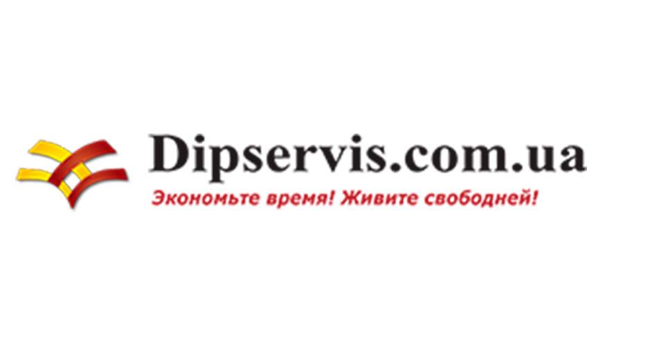 (c) Dipservis.com.ua